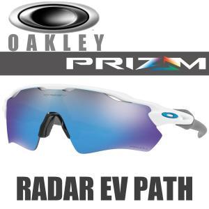 オークリー プリズム サファイア レーダー EV パス サングラス OO9208-7338 USAモデル スタンダードフィット OAKLEY PRIZM SAPPHIRE RADAR EV PATH / ポリッシュ|alphagolf
