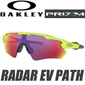 オークリー レーダー EV パス プリズム ロード サングラス OO9208-4938 OAKLEY PRIZM ROAD RADAR EV PATH レティナバーン|alphagolf