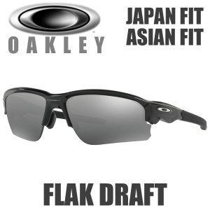 0a51c99f3d Oakley Flak Draft Golf Review