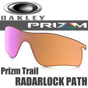 オークリー プリズム トレイル レーダー ロック パス 交換 レンズ 101-118-008 OAKLEY PRIZM TRAIL RADARLOCK PATH REPLACEMENT LENSES