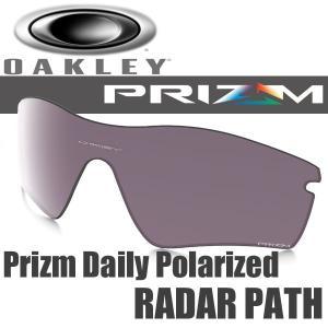 オークリー プリズム デイリー ポラライズド レーダー パス 交換 レンズ 101-114-001 OAKLEY PRIZM DAILY POLARIZED RADAR PATH REPLACEMENT LENSES