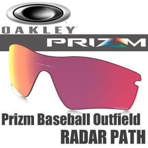 オークリー プリズム ベースボール アウトフィールド 外野手 レーダー パス 交換 レンズ 101-114-003 OAKLEY PRIZM BASEBALL OUTFIELD RADAR PATH REPLACEMENT L