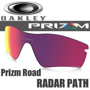 オークリー プリズム ロード レーダー パス 交換 レンズ 101-114-005 OAKLEY PRIZM ROAD RADAR PATH REPLACEMENT LENSES