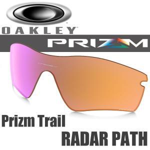 オークリー プリズム トレイル レーダー パス 交換 レンズ 101-114-006 OAKLEY PRIZM TRAIL RADAR PATH REPLACEMENT LENSES
