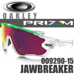 オークリー ジョウブレイカー プリズム ロード サングラス JPN  OO9290-15 スタンダードフィット OAKLEY JAWBREAKER グリーンフェイドエディション|alphagolf