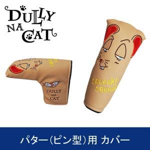 ダリーナ キャット ゴルフ ヘッドカバー (パター ピン型 用) / DULLY NA CAT alphagolf