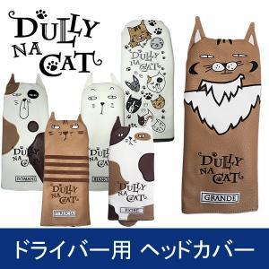 ダリーナ キャット ゴルフ ヘッドカバー (ドライバー用) / DULLY NA CAT alphagolf