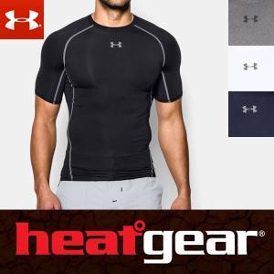 アンダーアーマー ヒートギア アーマー コンプレッション 半袖 メンズ インナー Tシャツ 1257...