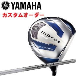 【メーカー正規カスタム】 2016年 ヤマハ ゴルフ インプレス UD+2 ドライバー (FUBUKI Ai シャフト) / YAMAHA GOLF inpres UD+2 DRIVER