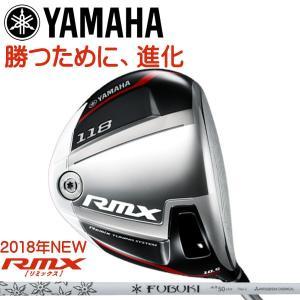 日本正規品 2018年 ヤマハ ゴルフ RMX 118 ドライバー (Fubuki AI II 50 シャフト) / YAMAHA GOLF RMX 118 DRIVER|alphagolf