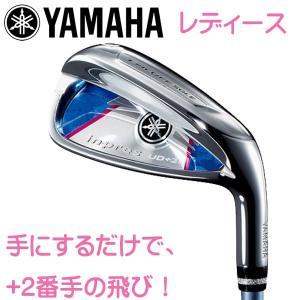 日本正規品 2016年 ヤマハ ゴルフ インプレス UD+2 レディース アイアン セット 5本組 (#7〜9、PW、SW)  / YAMAHA GOLF inpres UD+2 LADIES IRONS (オリジナ|alphagolf