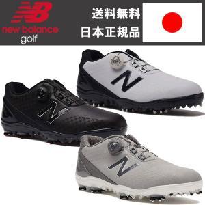 2017年春夏モデル ニューバランス ゴルフ ボア スパイク シューズ MG1000 (MG1000WN / MG1000GY / MG1000BK) / 日本正規品 alphagolf