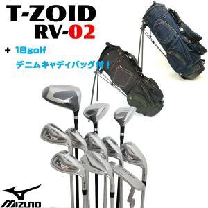 送料無料 ミズノ T-ZOID(ティーゾイド) RV-02 メンズフルセット 11本組+19golf デニム キャディバッグ付|alphagolf