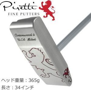 (一体削り出し!) ピレッティ パター コットンウッド 2 センターシャフト クラシック303シリーズ / Piretti Putter Classic 303 Series CottonWood 2 Center S alphagolf