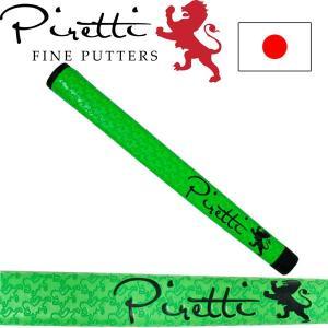 (グリップ力抜群!)ピレッティ パターグリップ カラカルデザイングリップ ミッドサイズ グリーン / Piretti Karakal Design Putter Grip Mid Size Green|alphagolf