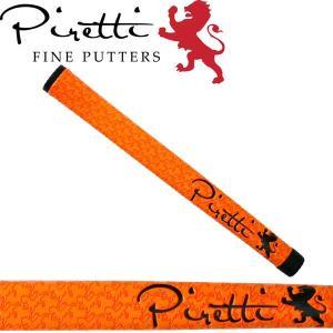 (グリップ力抜群!)ピレッティ パターグリップ カラカルデザイングリップ ミッドサイズ オレンジ / Piretti Karakal Design Putter Grip Mid Size Orange|alphagolf