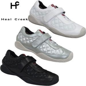 ヒールクリーク HEAL CREEK レディス スパイクレス ゴルフシューズ 003-36861 (牛革 + 合成皮革) alphagolf