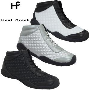 ヒールクリーク HEAL CREEK レディス スパイクレス ハイカット ゴルフシューズ 003-36862 (牛革 + 合成皮革) alphagolf
