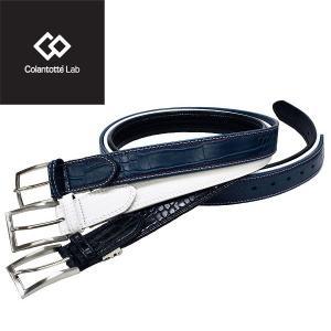 コラントッテ ゴルフ ベルト (磁気医療機器 / 血行改善に効果有り) COBE1901 / Colantotte|alphagolf