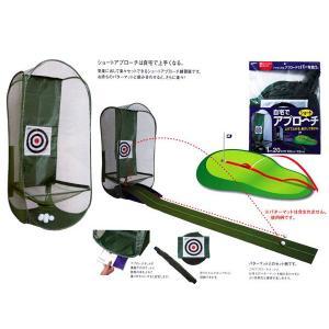 ダイヤゴルフ ダイヤアプローチ445 TR-445|alphagolf