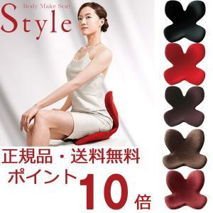 送料無料  MTG ボディ メイク シート スタイル  椅子 / 座椅子 (姿勢サポート / 姿勢矯正 / 猫背 / 背筋の歪みに)BODY MAKE SEAT STYLE|alphagolf