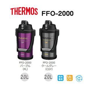 サーモス スポーツ真空断熱スポーツジャグ FFO-2000 2.0L 保冷専用|alphagolf