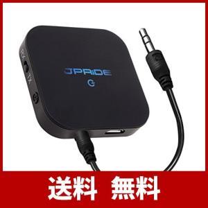 【1分で簡単セットアップ 】(JPRiDE) JPT1 Bluetooth 超小型 トランスミッター...