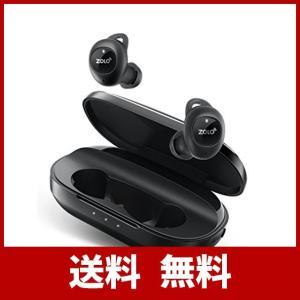 Zolo Liberty+ (Bluetooth 5.0 完全ワイヤレスイヤホン) 【PSE認証済 ...