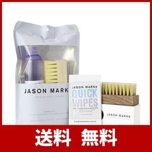 (ジェイソンマーク) JASON MARKK COMPLETE PACK スニーカークリーナー コン...
