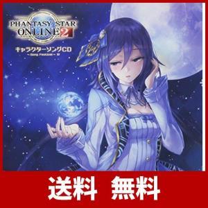 大人気オンラインRPG「PHANTASY STAR ONLINE 2」からキャラクターソングCD第4...