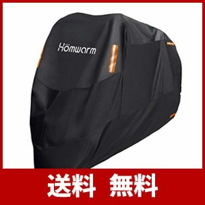 高品質バイクカバーバイクカバーを選ぶ方法  防水性---Homwarmバイクカバーは300Dオックス...