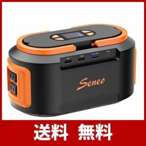 アウトドアにも防災にも!幅広く使えるコンパクトなポータブル電源 ポータブル電源 S262(以下、S2...