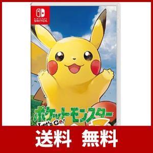 ポケットモンスター Lets Go! ピカチュウ- Switch