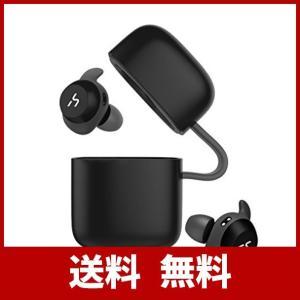 HAVIT G1 Bluetoothイヤホン 大好きな音楽をどこでもいつでも楽しめます★18ケ月保証...