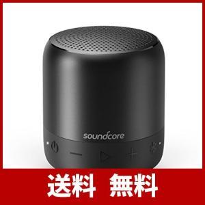 Soundcore Mini 2  大音量サウンドを提供するポケットサイズBluetoothスピーカ...