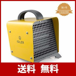即暖加熱 高出力1200 W、PTCセラミック発熱体、広い噴出口で、たった数秒間の迅速加熱設計。広い...