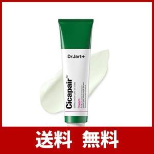 ドクタージャルトは、敏感な肌の方でも安心して使える安全な製品を作る為、人体な有害な化学成分は使用せず...