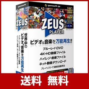 ・世界中の動画・音楽を再生:BD・DVD・4Kビデオ・ハイレゾ・汎用動画・ 音楽ファイルや市販BD/...