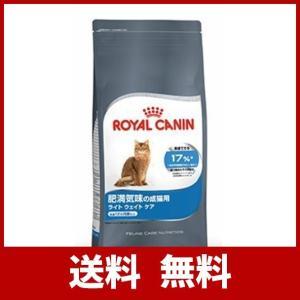 ロイヤルカナン FCN ライトウェイトケア 肥満傾向の成猫用 3.5kg