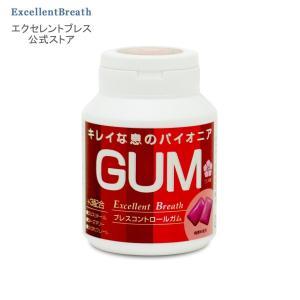 消臭効果のある成分を配合。硬いガムで唾液の分泌を促進 食間に噛むことによって口臭予防  日本を代表す...