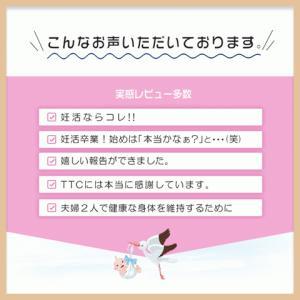 ミトコンドリア サプリ サプリメント 30日分 妊活 サプリメント 女性/妊活/ママ活/不妊|alphay3939|04