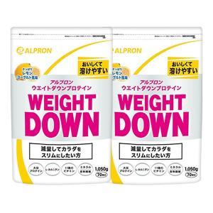 プロテイン ソイ 大豆 ウエイトダウン 1,050g × 2個セット アルプロン レモンヨーグルト風味  アミノ酸 筋トレ ダイエット ウェイトダウン|alpron