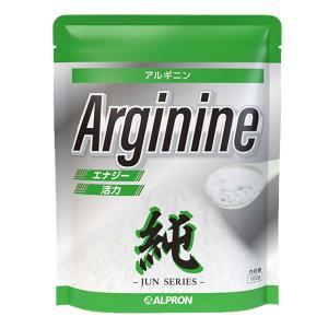 サプリ サプリメント アルギニン 100g アルプロン アミノ酸 筋トレ スポーツ トレーニング|alpron
