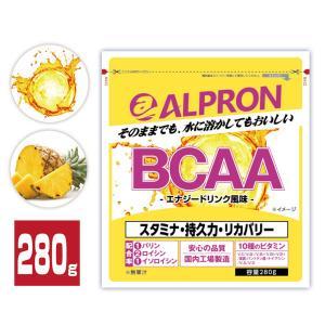 サプリ サプリメント BCAA 1kg アルプロン エナジードリンク風味 アミノ酸 筋トレ スポーツ トレーニング 国産 約71食|alpron