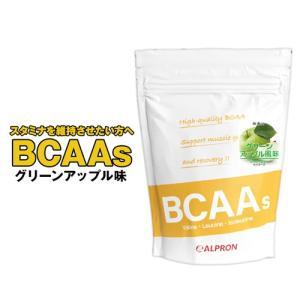 サプリ サプリメント BCAA 1kg アルプロン グリーンアップル風味 アミノ酸 筋トレ スポーツ トレーニング 国産 約71食|alpron