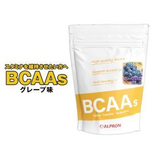 サプリ サプリメント BCAA 1kg アルプロン グレープ風味 アミノ酸 筋トレ スポーツ トレーニング 国産 約71食|alpron