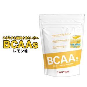 サプリ サプリメント BCAA 1kg アルプロン レモン風味 アミノ酸 筋トレ スポーツ トレーニング 国産 約71食|alpron