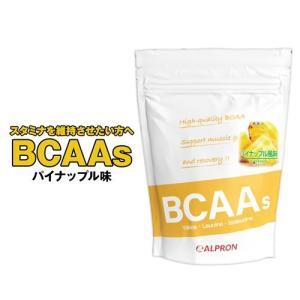 サプリ サプリメント BCAA 1kg アルプロン パイナップル風味 アミノ酸 筋トレ スポーツ トレーニング 国産 約71食|alpron