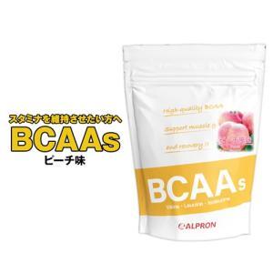 サプリ サプリメント BCAA 1kg アルプロン ピーチ風味 アミノ酸 筋トレ スポーツ トレーニング 国産 約71食|alpron