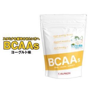 サプリ サプリメント BCAA 1kg アルプロン ヨーグルト風味 アミノ酸 筋トレ スポーツ トレーニング 国産 約71食|alpron
